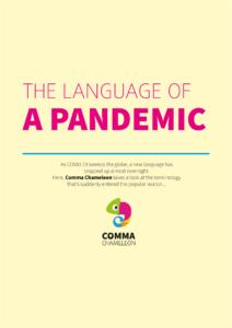 Coronavirus glossary of terms